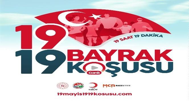 Türkiye, 19 Mayıs 1919 Dijital Anma Koşusu'nda buluşacak